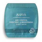 AHAVA  EVEN TONE SHEET MASKE    1ST
